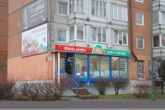 Sviesdezes_31
